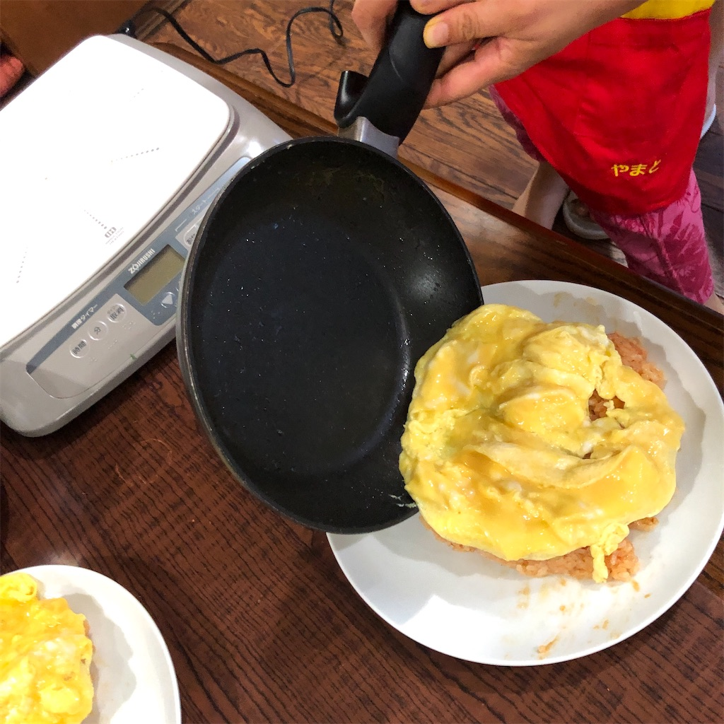 f:id:oyako-kitchen268:20210816211353j:image