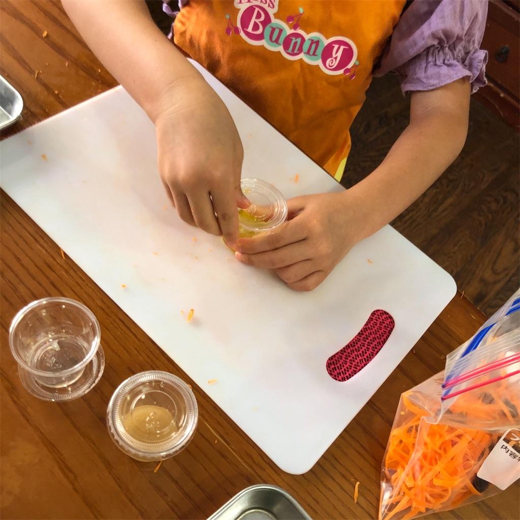 f:id:oyako-kitchen268:20210820212604j:image