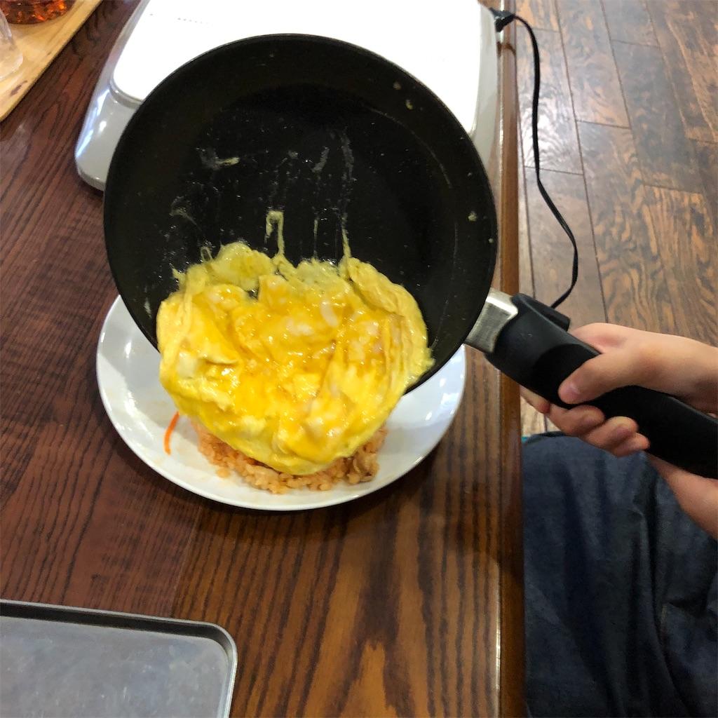 f:id:oyako-kitchen268:20210820212607j:image