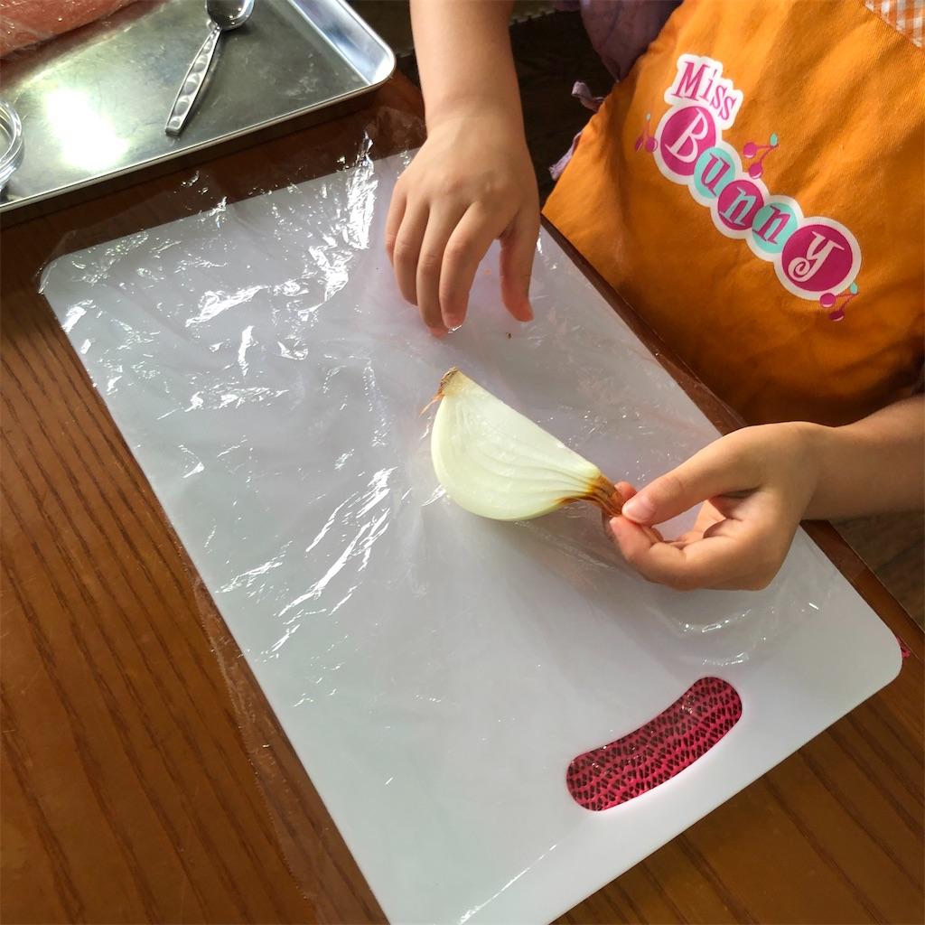 f:id:oyako-kitchen268:20210820212626j:image
