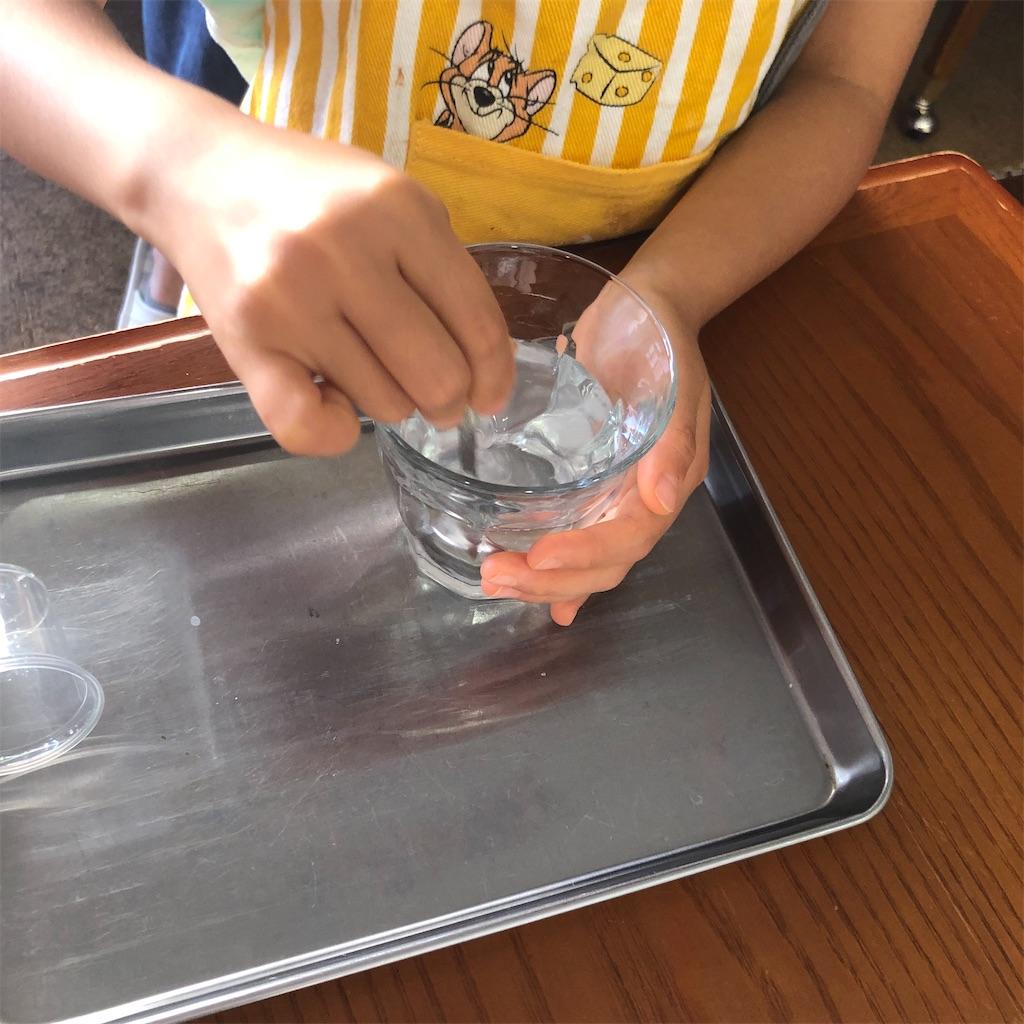 f:id:oyako-kitchen268:20210820214638j:image