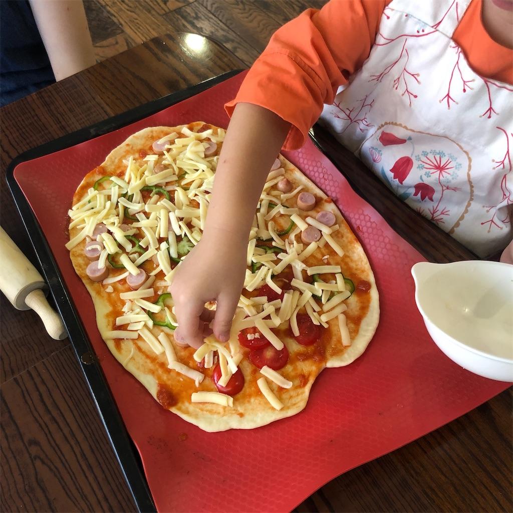 f:id:oyako-kitchen268:20210828105055j:image