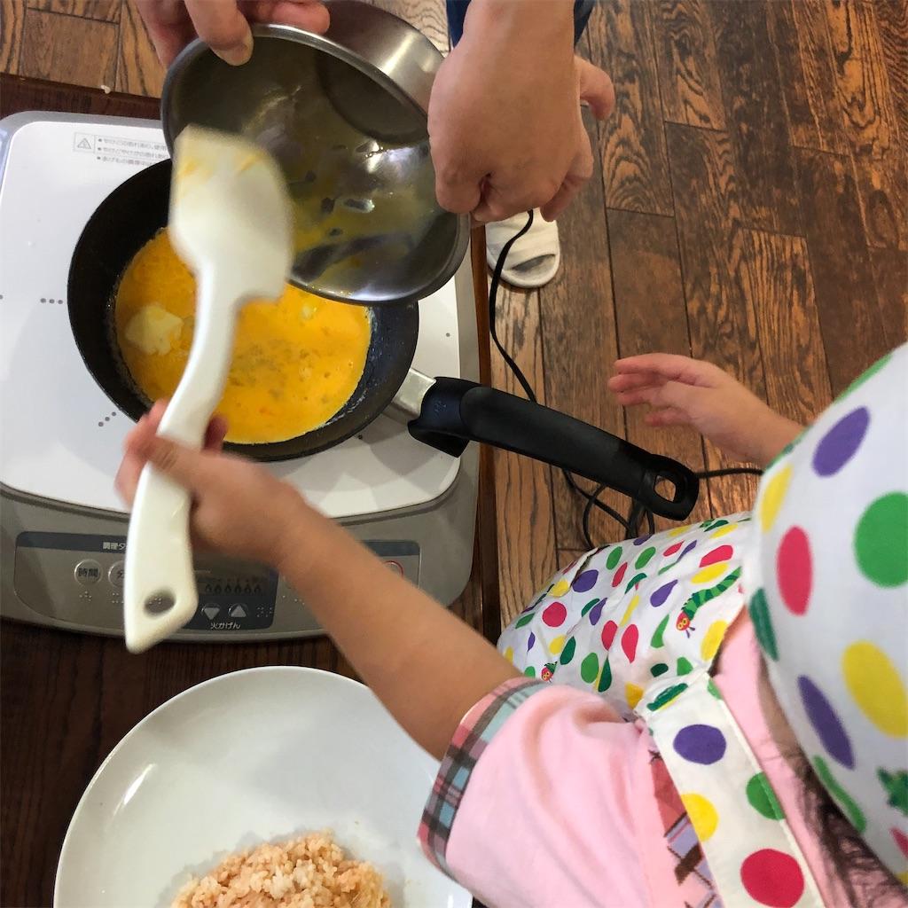 f:id:oyako-kitchen268:20210828110110j:image