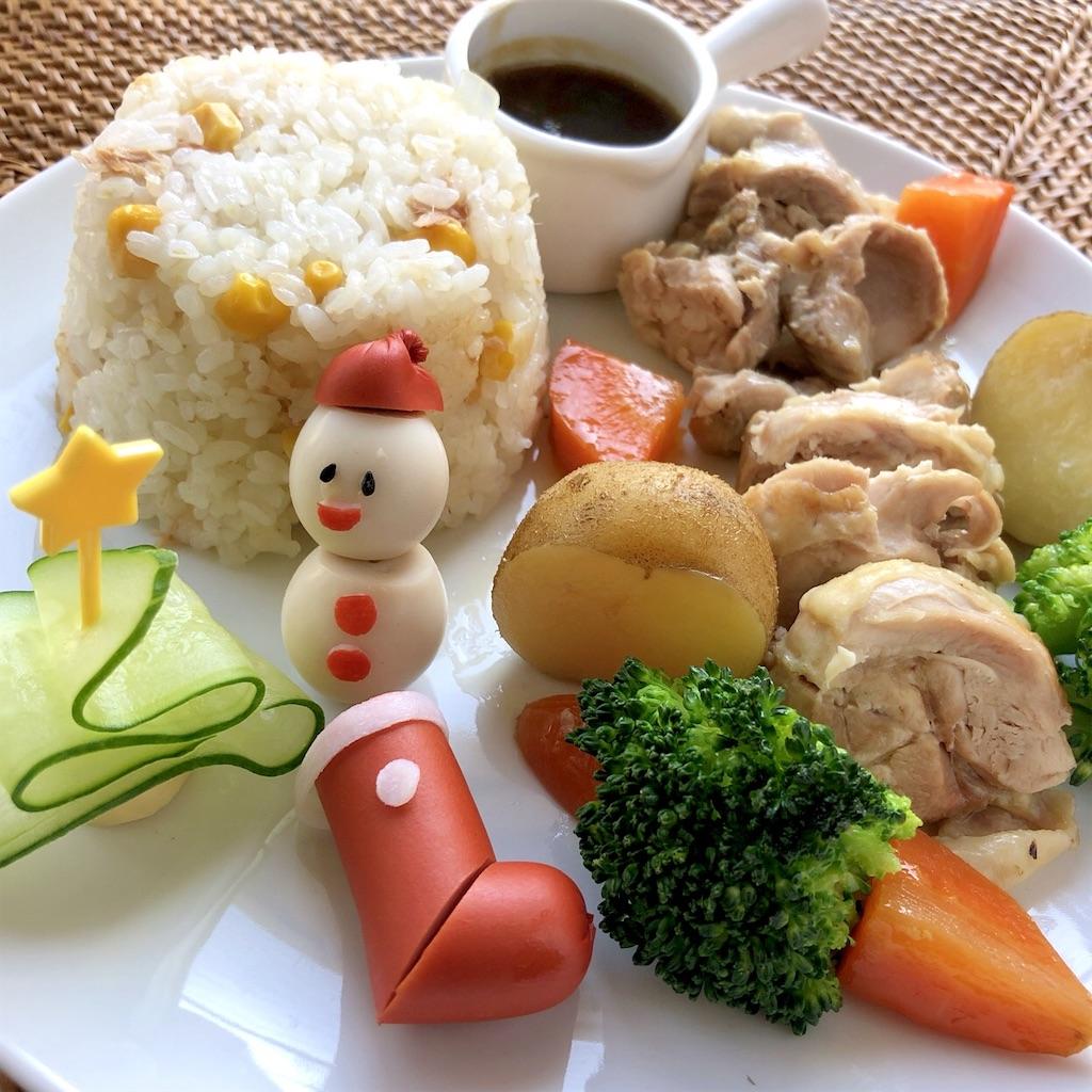 f:id:oyako-kitchen268:20210829233643j:image