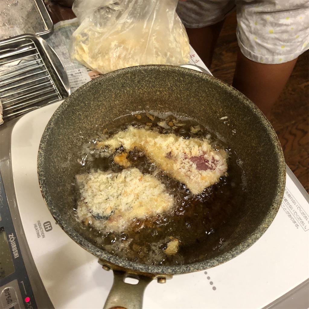 f:id:oyako-kitchen268:20210920102102j:image