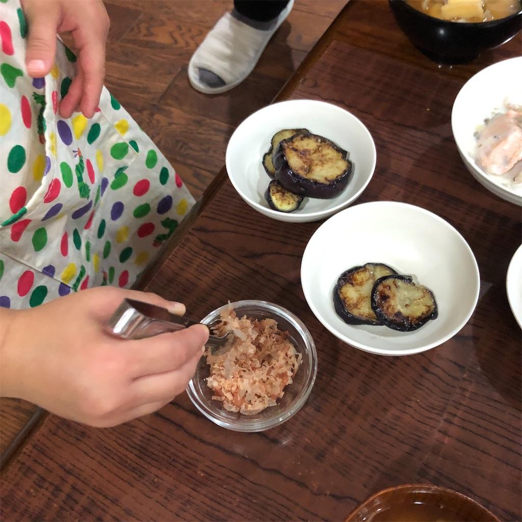 f:id:oyako-kitchen268:20210920112239j:image