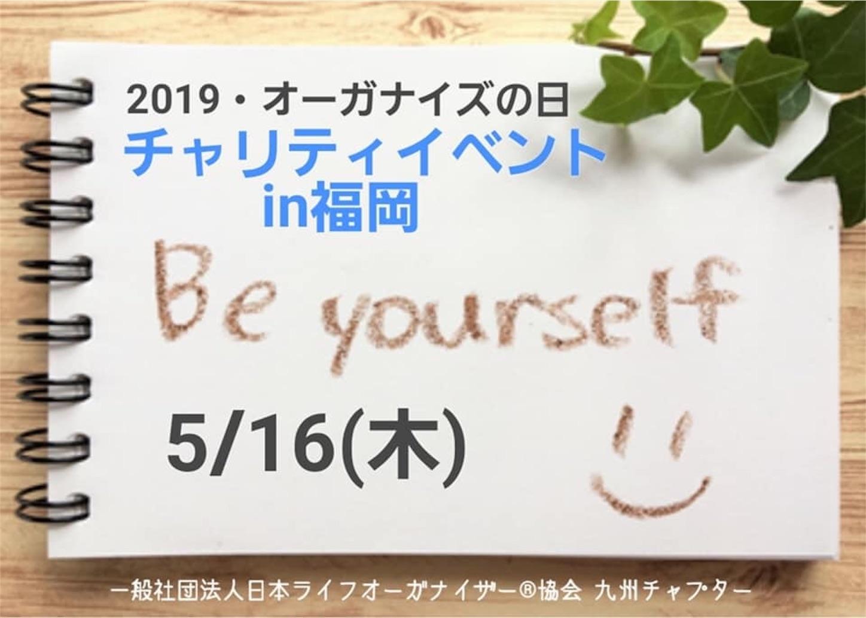 f:id:oyakoasobikariyusi:20190513114753j:image