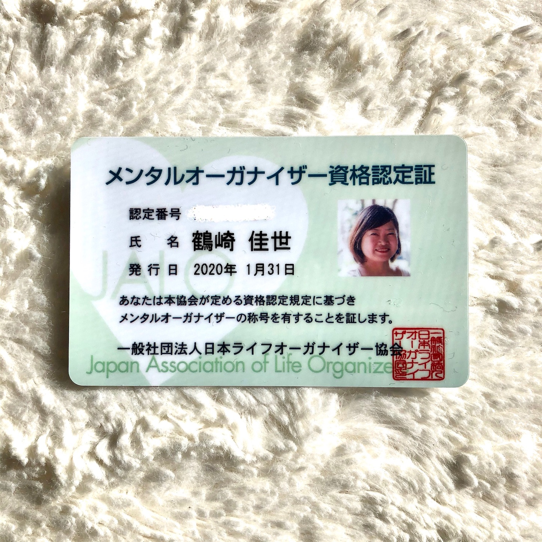 f:id:oyakoasobikariyusi:20200214150622j:image