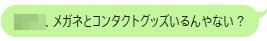 f:id:oyakoasobikariyusi:20200521003257j:plain