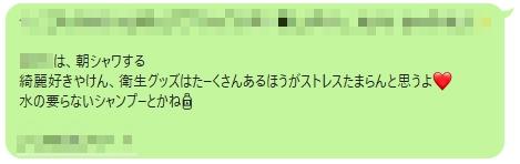 f:id:oyakoasobikariyusi:20200521003501j:plain
