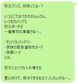 f:id:oyakoasobikariyusi:20200521224718j:plain
