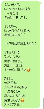 f:id:oyakoasobikariyusi:20200521224806j:plain