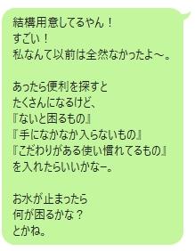 f:id:oyakoasobikariyusi:20200521224901j:plain