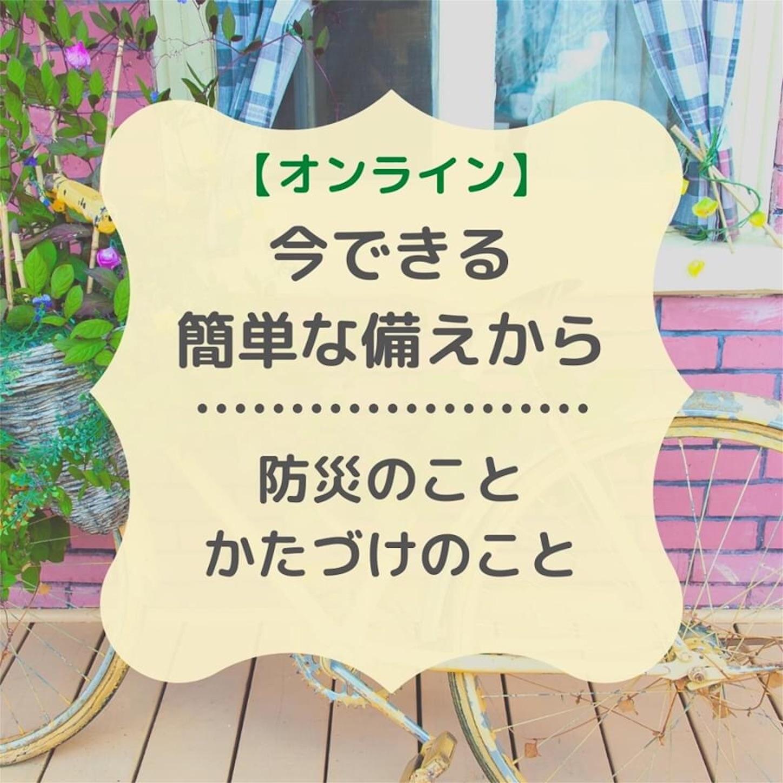f:id:oyakoasobikariyusi:20200527160941j:image