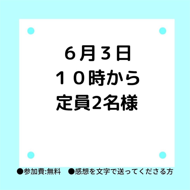 f:id:oyakoasobikariyusi:20200530191734j:image