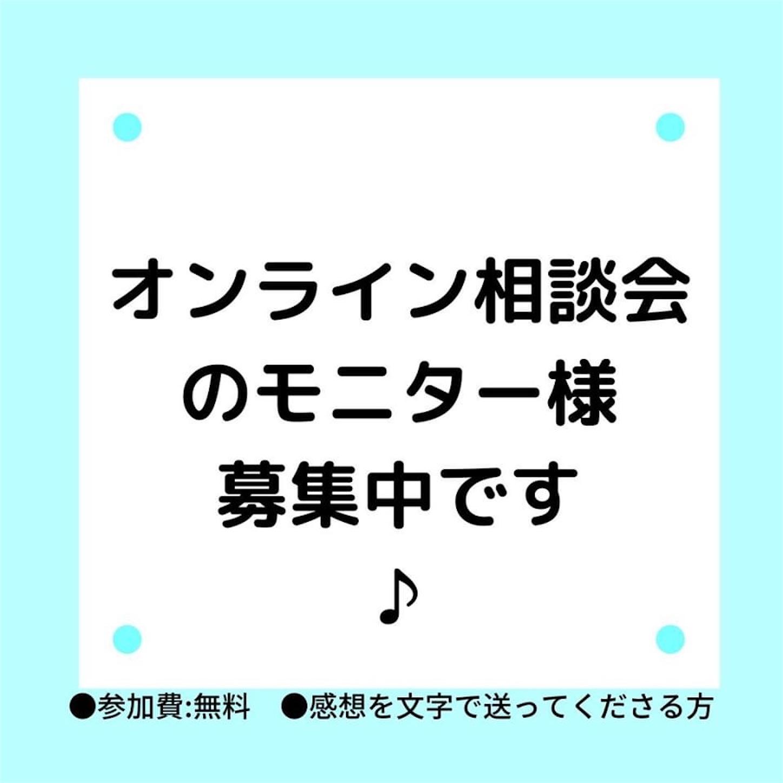 f:id:oyakoasobikariyusi:20200530191738j:image