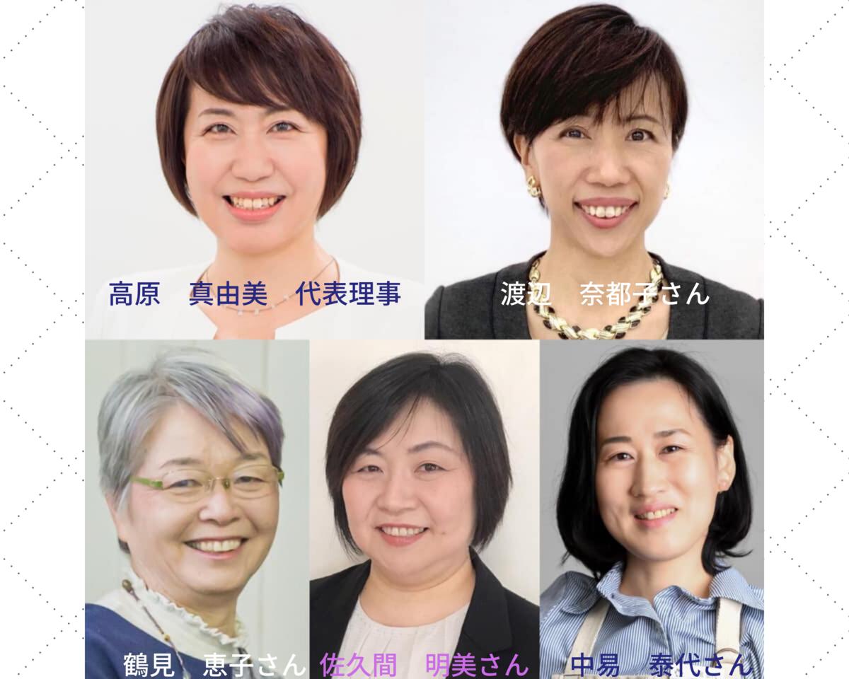 f:id:oyakoasobikariyusi:20200531004958p:plain