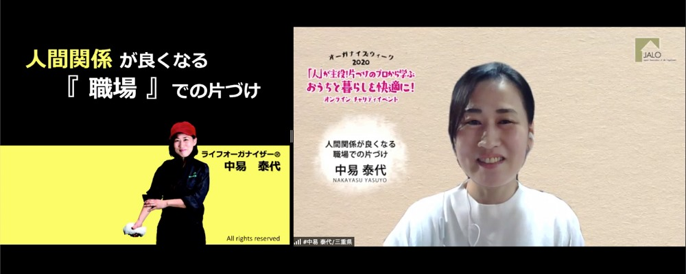 f:id:oyakoasobikariyusi:20200531005506j:plain