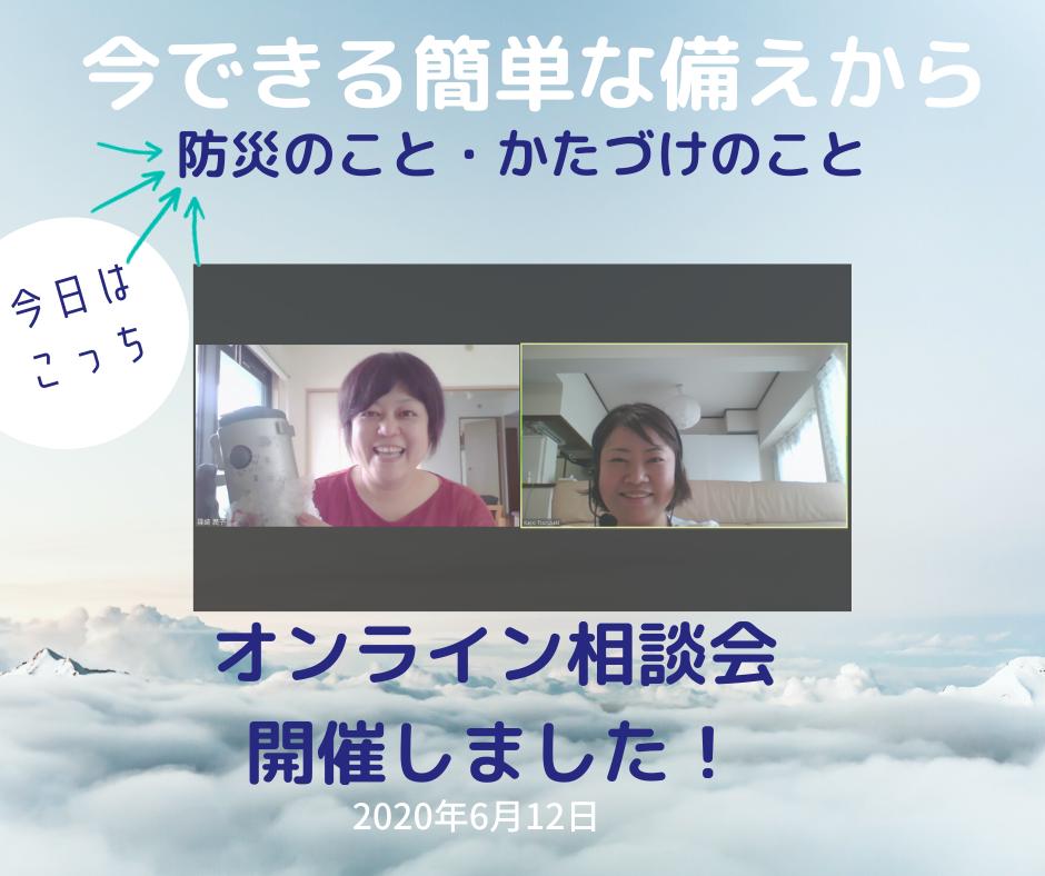f:id:oyakoasobikariyusi:20200612143216p:plain