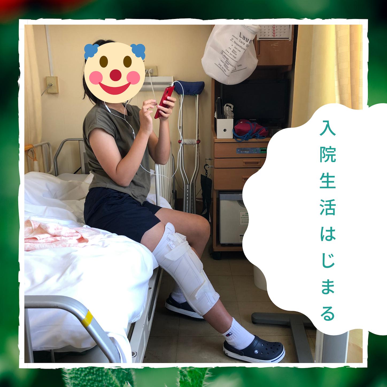f:id:oyakoasobikariyusi:20200623145303p:image