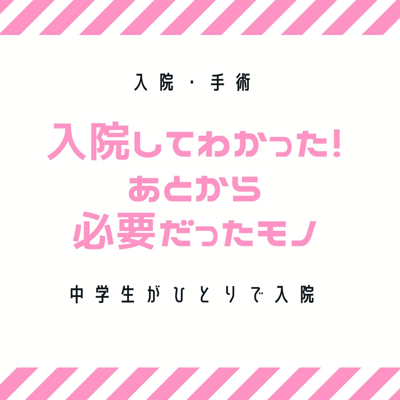 f:id:oyakoasobikariyusi:20200627095929p:image