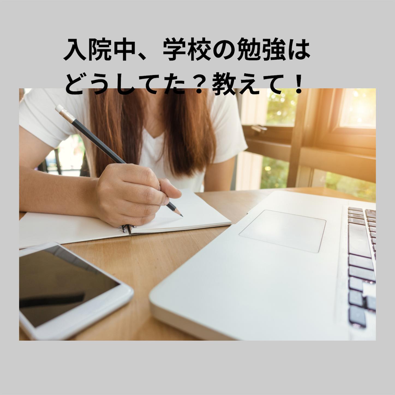 f:id:oyakoasobikariyusi:20200702092610p:image