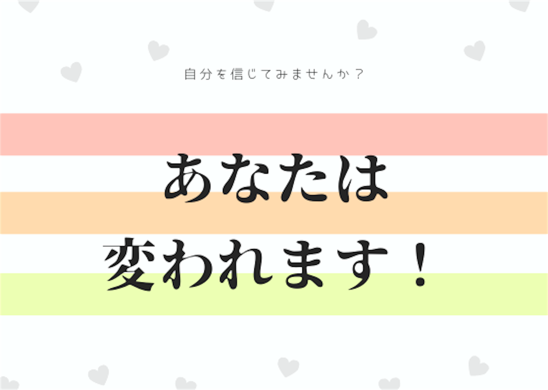 f:id:oyakoasobikariyusi:20200729103221p:image