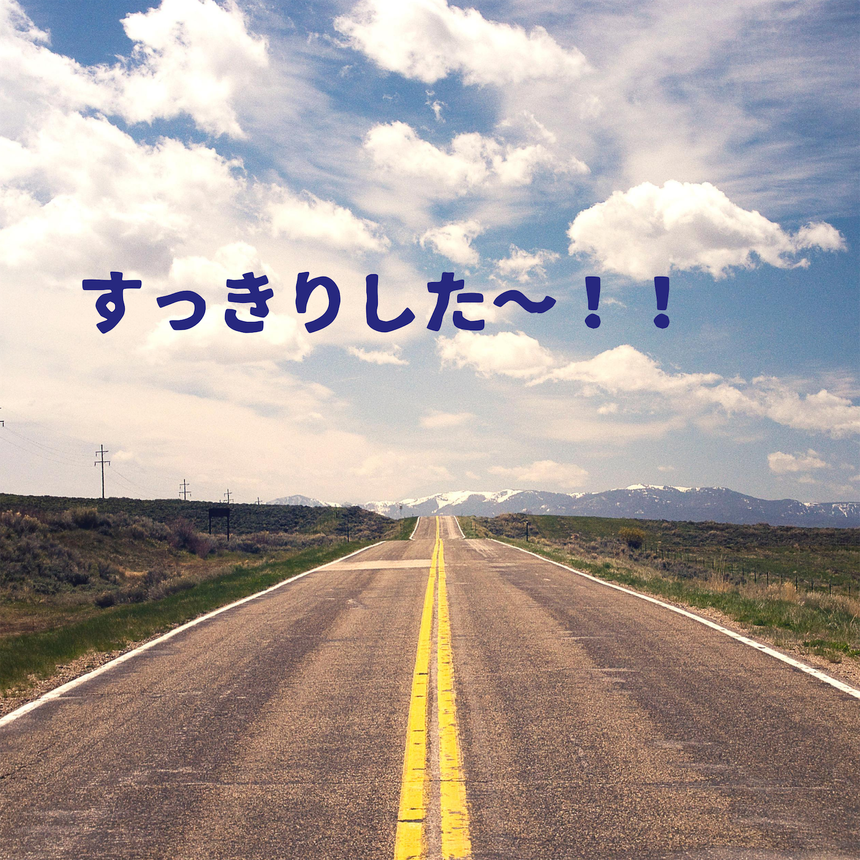f:id:oyakoasobikariyusi:20200808180543p:image