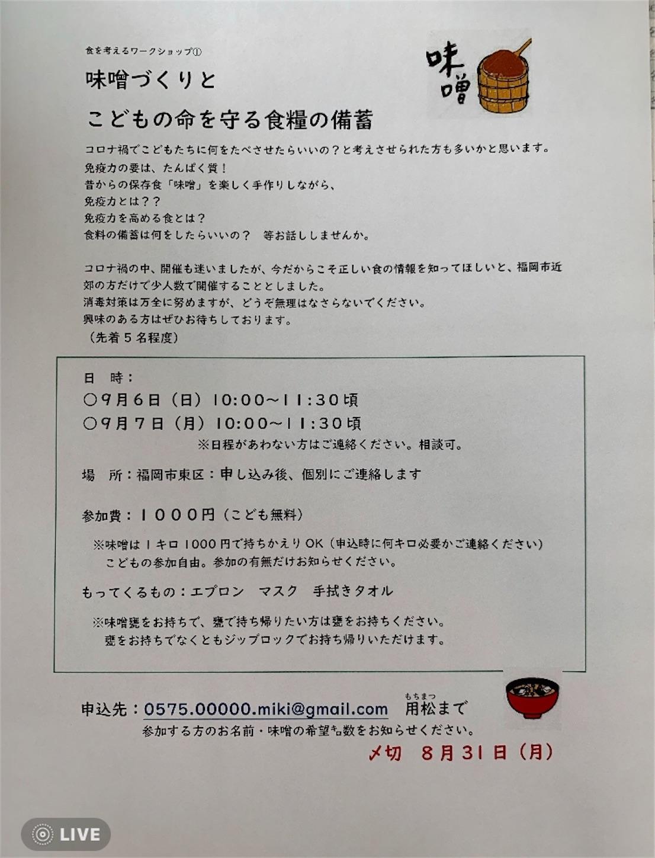 f:id:oyakoasobikariyusi:20200816123449j:image