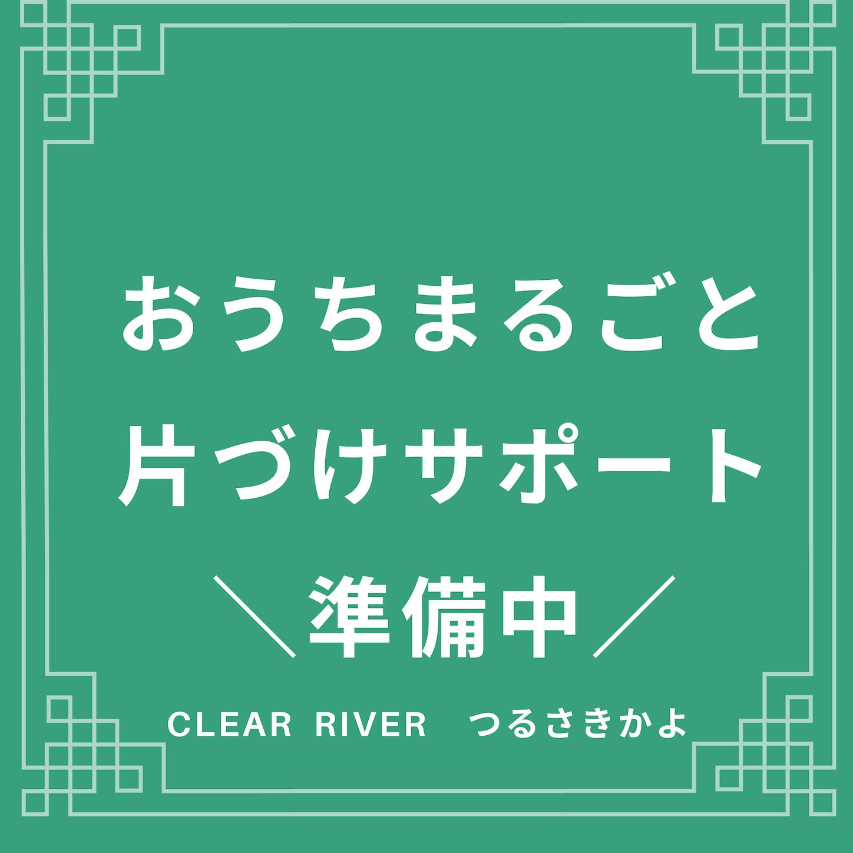 f:id:oyakoasobikariyusi:20200925105813p:image