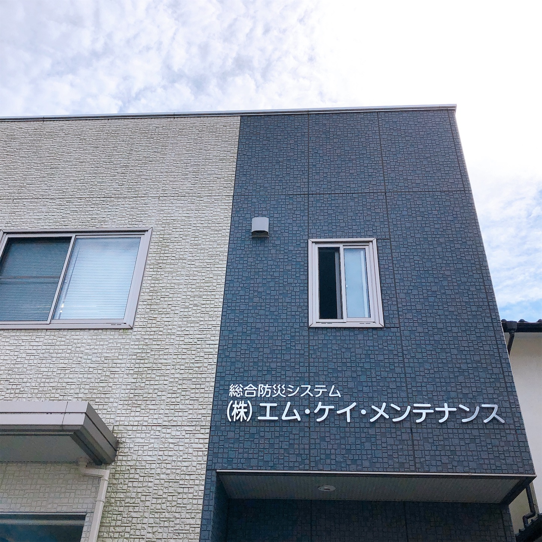 f:id:oyakoasobikariyusi:20201016221441j:image