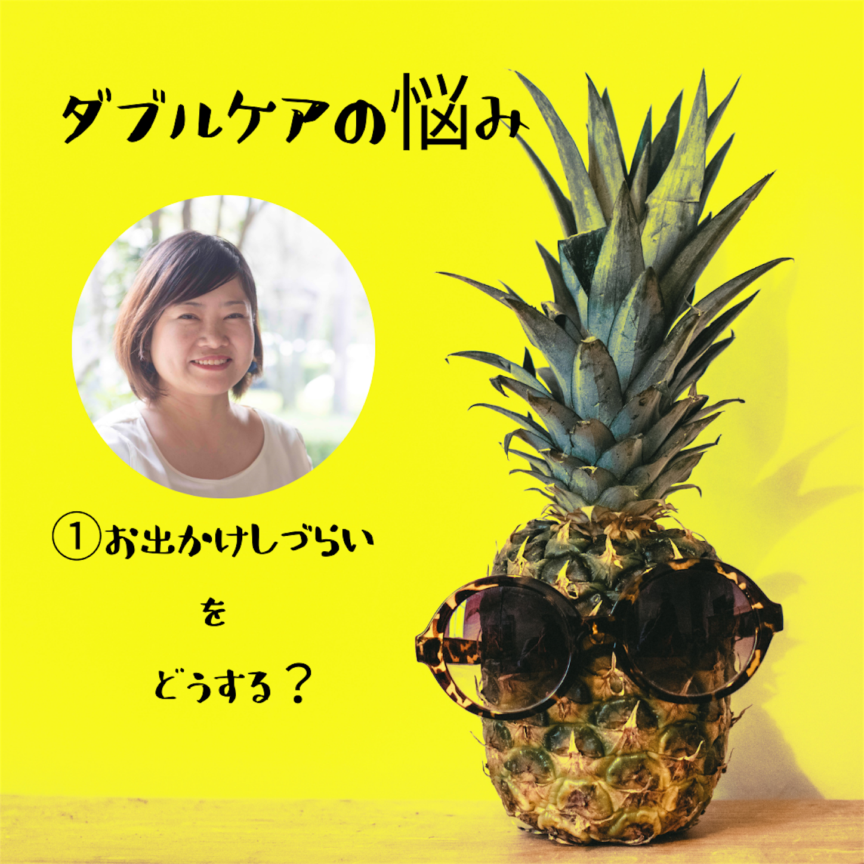 f:id:oyakoasobikariyusi:20201125132818p:image