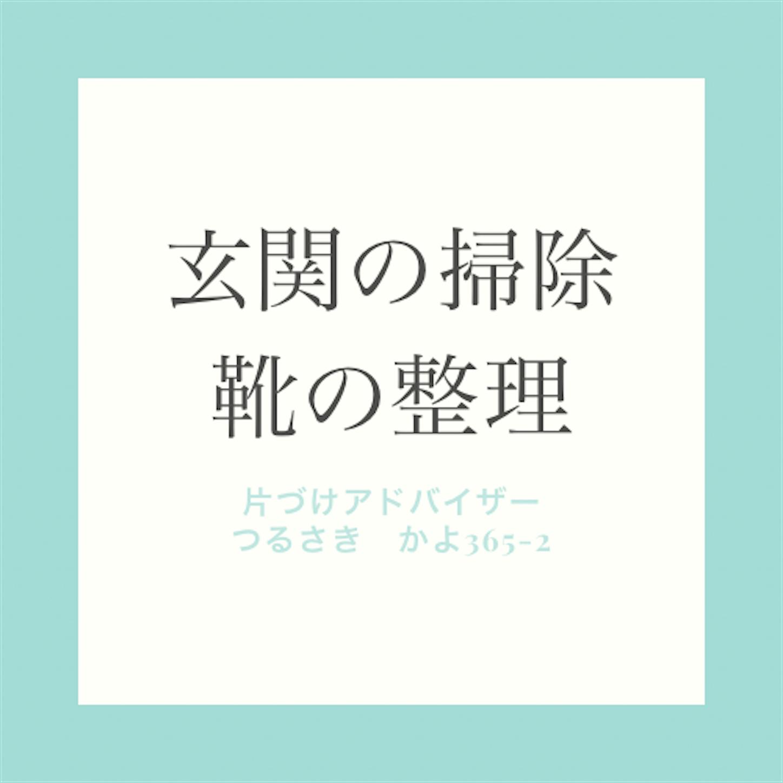 f:id:oyakoasobikariyusi:20210106091442p:image