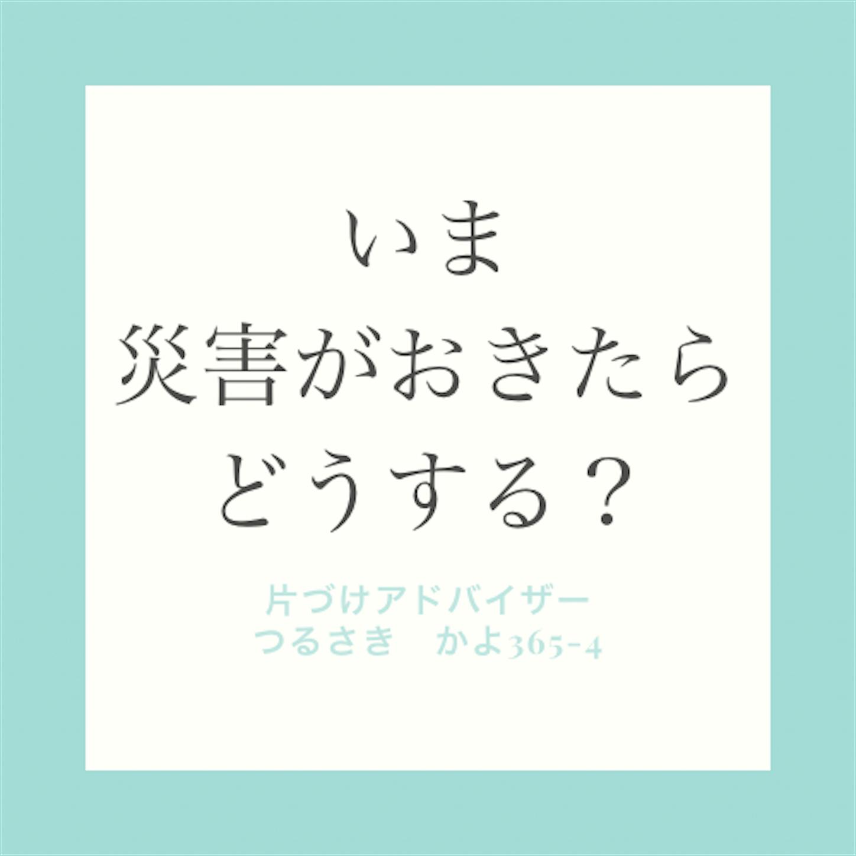 f:id:oyakoasobikariyusi:20210121221106p:image