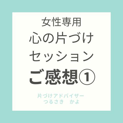 f:id:oyakoasobikariyusi:20210203154354p:plain