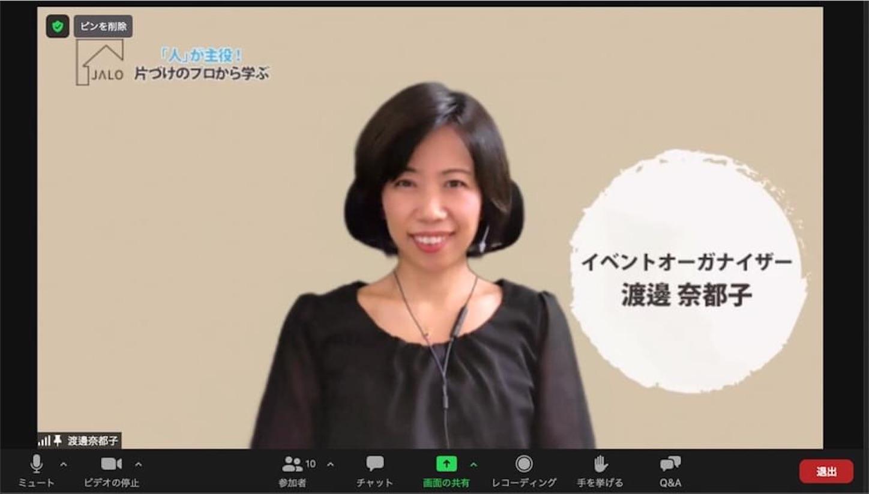 f:id:oyakoasobikariyusi:20210531210455j:image