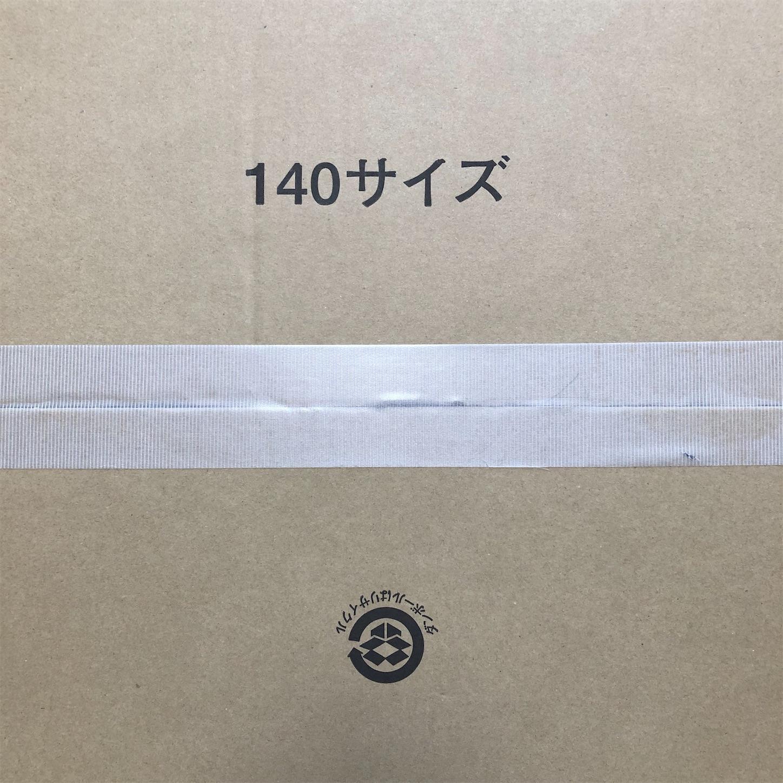 f:id:oyakoasobikariyusi:20210607220525j:image