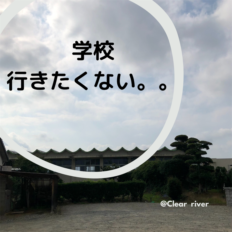 f:id:oyakoasobikariyusi:20210626090737p:image