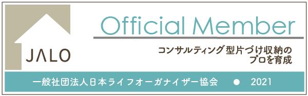 f:id:oyakoasobikariyusi:20210703224354j:plain