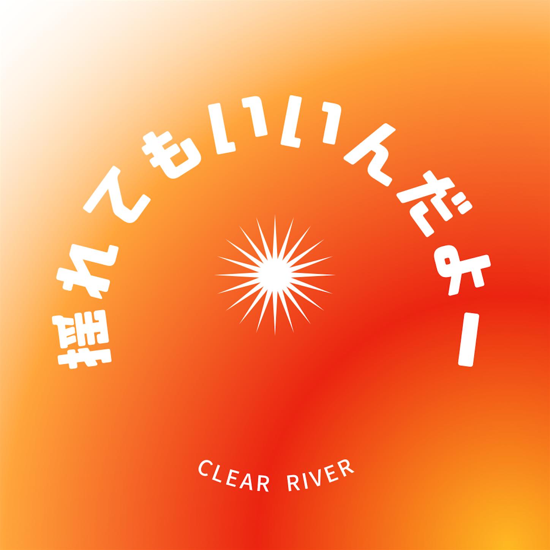 f:id:oyakoasobikariyusi:20210723085933p:image