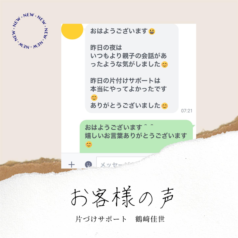 f:id:oyakoasobikariyusi:20210908164526p:image