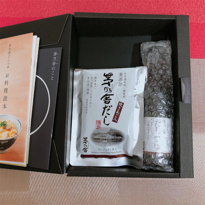 f:id:oyakoasobikariyusi:20210912122538j:image