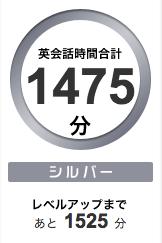 f:id:oyakodomoeigo:20170222195957p:plain
