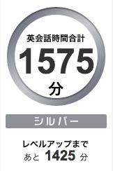 f:id:oyakodomoeigo:20170223195309p:plain