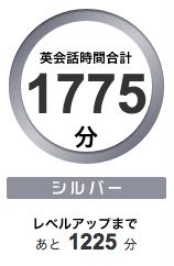 f:id:oyakodomoeigo:20170226164056p:plain