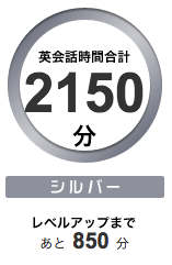 f:id:oyakodomoeigo:20170303044106p:plain