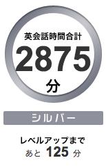 f:id:oyakodomoeigo:20170312094110p:plain