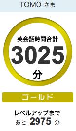 f:id:oyakodomoeigo:20170314085810p:plain