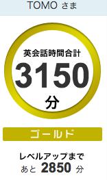 f:id:oyakodomoeigo:20170315210811p:plain