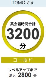 f:id:oyakodomoeigo:20170316091244p:plain